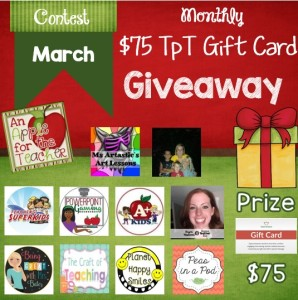 An Apple for the Teacher March Monthly Giveaway