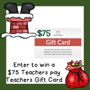 december-2016-75-tpt-gift-card-giveaway